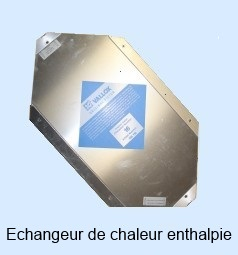 Echangeur_de_chaleur-E